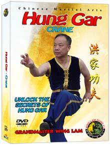 سی دی آموزش فرمـ درنا سبک کونگ فو هونگ گار