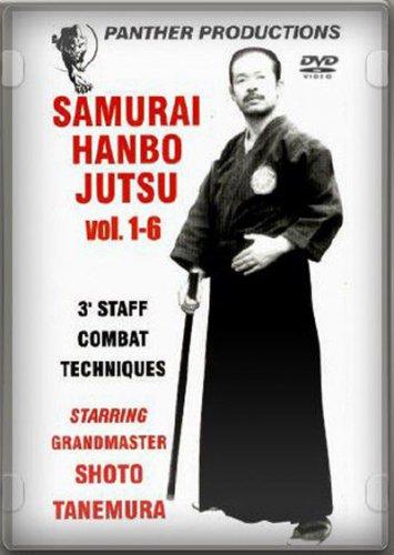 آموزش شمشیر سامورایی1 دودی