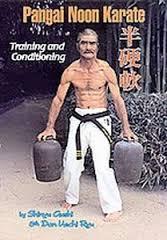 آموزش یواچی کاراته 4 سی دی