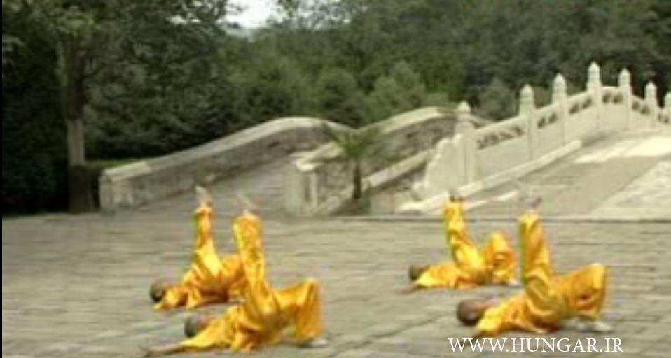 آموزش نرمشها و تمرینات معبدی شائولین