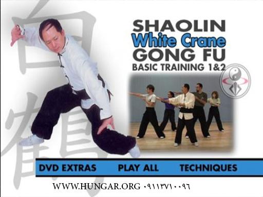 سی دی آموزشی سبک درنای سفید شائولین