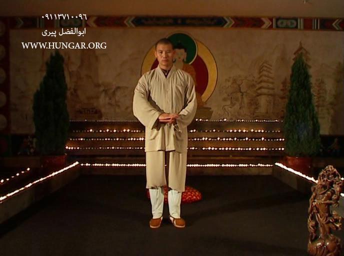 سی دی تمرینات درونی استاد شیائو