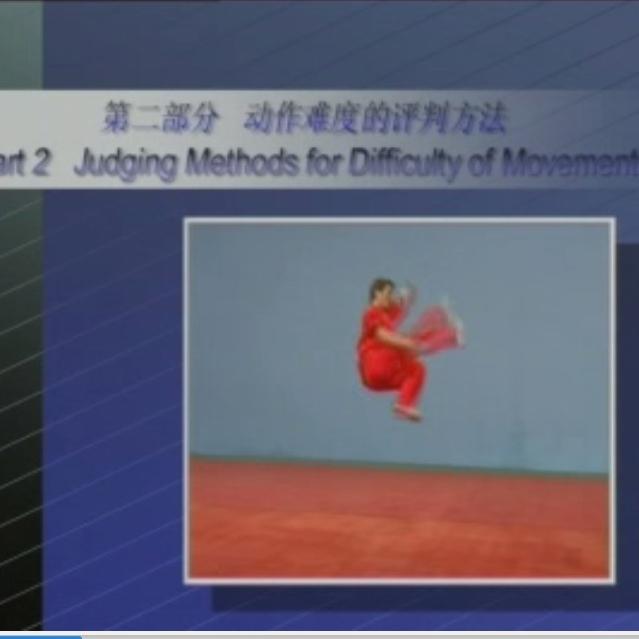 تکنیک های اجباری سبک های تایچی - نانچوان - چانگ چوان به همراه سلـاحهای هر گروه