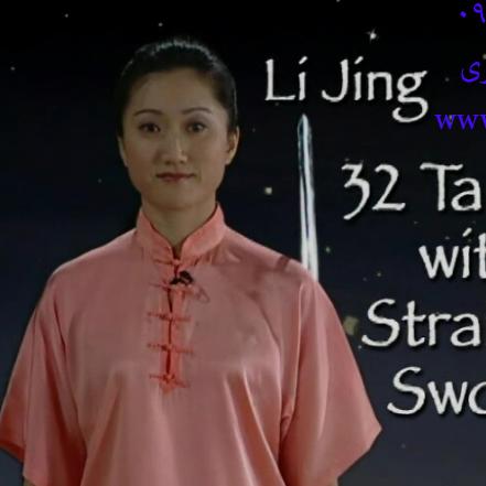 سی دی آموزشی تای چی 32 گامـ