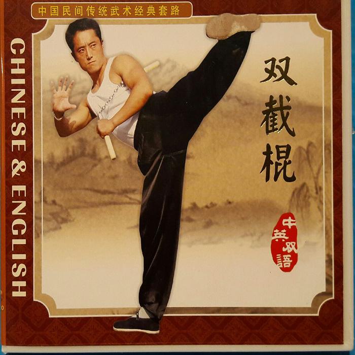 سی دی آموزش نانچیکو تک چینی