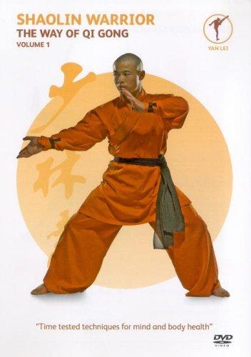 سی دی آموزشی چی کونگ مشت درونی سبک شائولین واریور