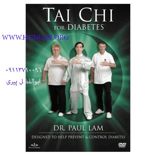 آموزش تای چی برای بیماران دیابتی