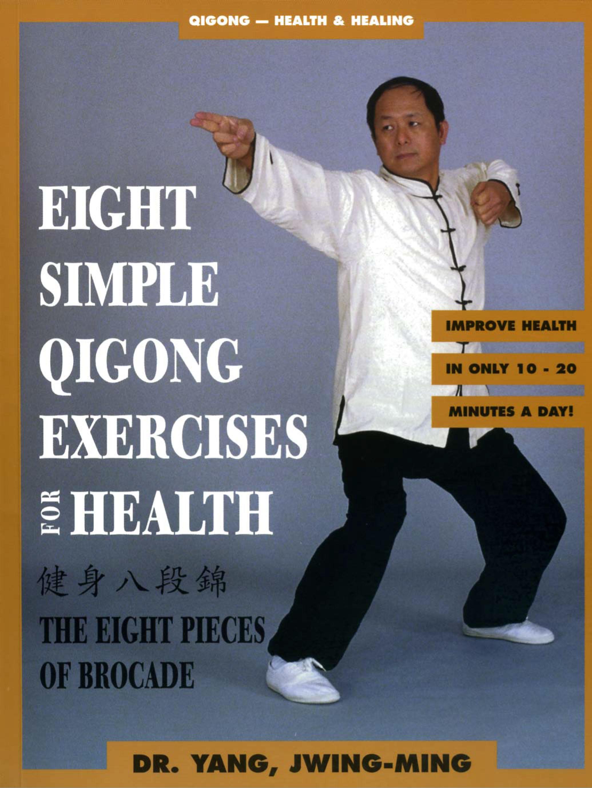 هشت تمرین ساده برای افزایش نیروهای درونی