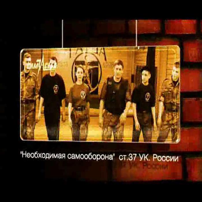 درگیری تو خیابانی واقعی روسی 5 سی دی