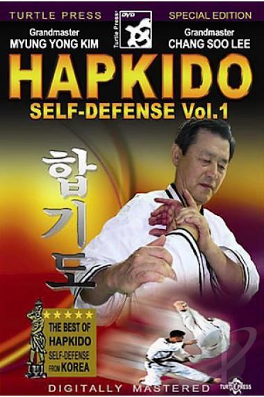 سی دی آموزشی دفاع شخصی هاپکیدو
