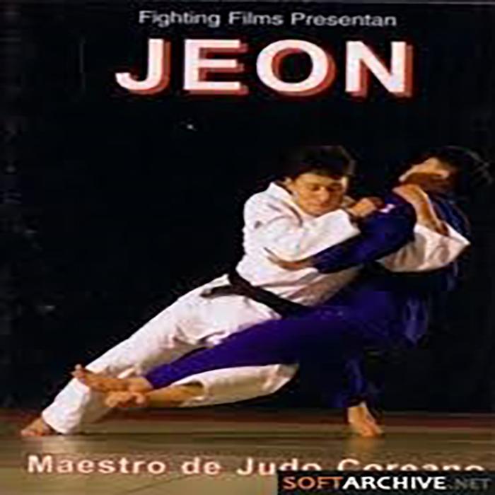 آموزش جوجیتسو برزیلی