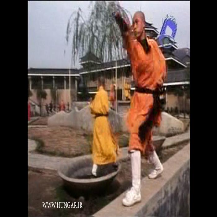 فیلمـ مسند عجایب معبد شائولین